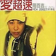 爱超速/ Tình Yêu Siêu Tốc - La Bách Cát