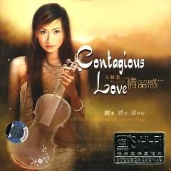 情留感/ Contagious Love - Vương Nhã Khiết