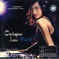 情留感2/ Contagious Love 2 - Vương Nhã Khiết