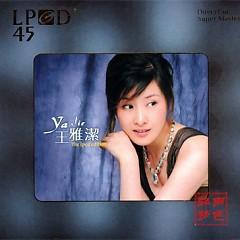 王雅洁(LPCD45)/ Vương Nhã Khiết (LPCD45) - Vương Nhã Khiết
