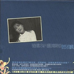 被遗忘的灵魂声音/ Âm Thanh Linh Hồn Bị Lãng Quên