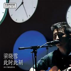 此时此刻 2011不插电音乐会/ This Moment Unplugged Live 2011 - Lương Hiểu Tuyết