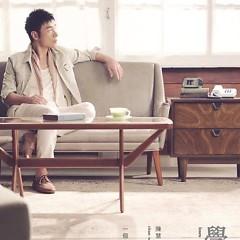 学爱/ Học Yêu - Hứa Chí An