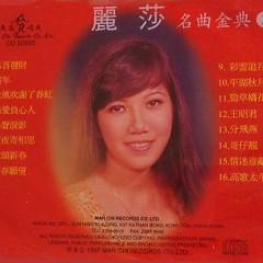 名曲金典3/ Danh Khúc Kim Khúc 3 - Lệ Sa
