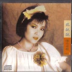 Album 怀念老歌3/ Nhạc Cũ Hoài Niệm 3 - Long Phiêu Phiêu