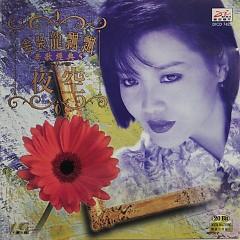 金装龙飘飘老歌经典5/ Kinh Điển Nhạc Cũ Long Phiêu Phiêu Kim Trang 5