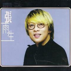 Chang Yu Sheng Greatest Hits