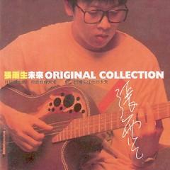未来/ Tương Lai (CD1) - Trương Vũ Sinh