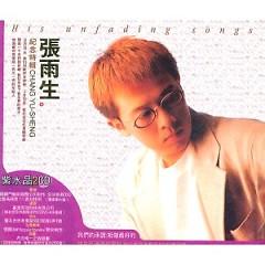 纪念特辑/ Đĩa Kỉ Niệm (CD1) - Trương Vũ Sinh