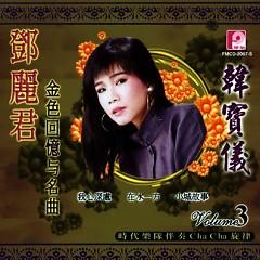 邓丽君金色回忆与名曲/ Danh Khúc Và Hồi Ức Màu Vàng Của Đặng Lệ Quân (CD1)