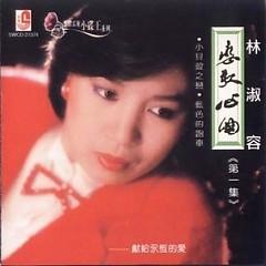 恋歌心曲/ Tình Ca Trong Tim (CD1) - Lâm Thục Dung