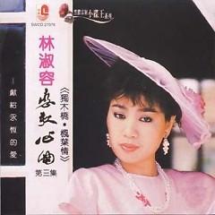 恋歌心曲/ Tình Ca Trong Tim (CD3) - Lâm Thục Dung