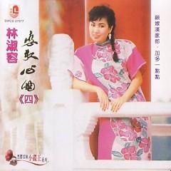 恋歌心曲/ Tình Ca Trong Tim (CD4) - Lâm Thục Dung
