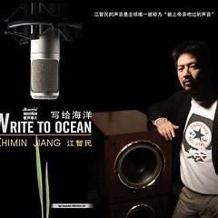 写给海洋/ Write To Ocean - Giang Trí Dân