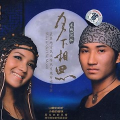 月下相思/ Miss Under The Moon - Mễ Tuyến,Bao Ngũ