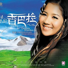 梦回香巴拉/ Dream Shanba-Ra - Mễ Tuyến
