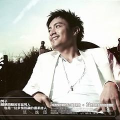 无乐不作/ Không Vui Không Làm Việc (CD1) - Phạm Dật Thần