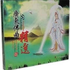 Album 广东佛曲精选/ Tuyển Chọn Nhạc Phật Quảng Đông - Various Artists