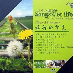 人生小调•旅行的背包/ Song For Life - Travel Backpack (CD1)