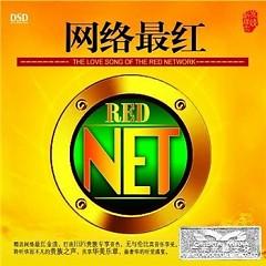 网络最红/ Mạng Đỏ Nhất