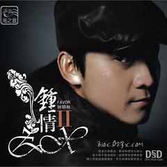 钟情Ⅱ/ Chung Tình II - Chung Minh Thu