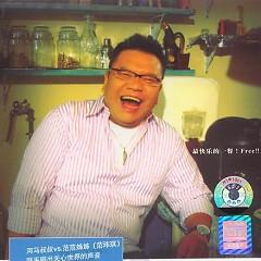 奶粉与便当/ Sữa Và Cơm Hộp - Mã Triệu Tuấn