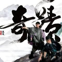 奇迹/ Miracle (CD2) - Nông Phu
