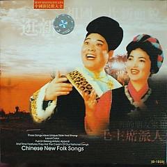 Album 中国新民歌大全/ Toàn Bộ Dân Ca Mới Trung Quốc - Cảnh Liên Phụng,Trương Chấn Phú