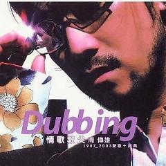 Dubbing (CD2) - Châu Truyền Hùng