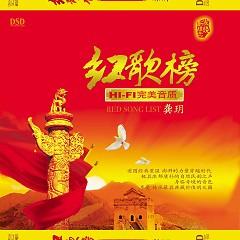 红歌榜/ Hồng Ca Bảng - Cung Nguyệt