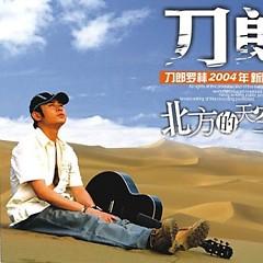 北方的天空下/ Dưới Bầu Trời Phương Bắc - Đao Lang