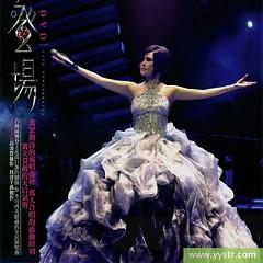 初登场/ Mới Lên Diễn (CD2) - Giang Huệ