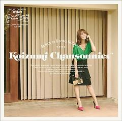 Koizumi Chansonnier (CD2)  - Kyoko Koizumi