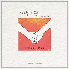 The Temperature Of The Day (Single)