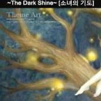 The Dark Shine  - Shinjou Hanabi