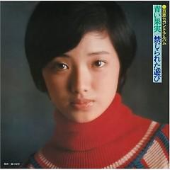 青い果実 / 禁じられた遊び (Aoi Kajitsu / Kinjirareta Asobi)