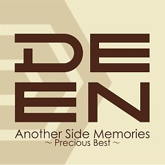 Another Side Memories~Precious Best~ (CD3)