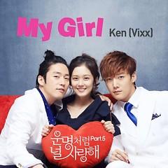 Fated To Love You OST Part.5 - Ken (Vixx)