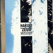 Zeus Lost In Heaven - HAKUEI