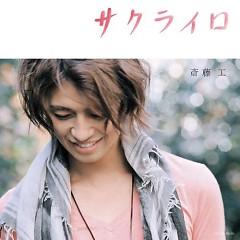 サクライロ (Sakurairo) - Takumi Saito