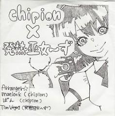 chipion x Hatsunetsumiko's Collab Remix CD - chipion