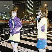 Love Call / 首すじライン (Akari no Arika)  - Rythem