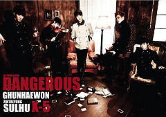 Dangerous 1st Mini Album - X-5