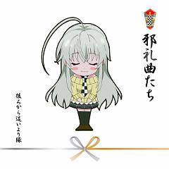Kakyokushuu Jareikyoku-tachi