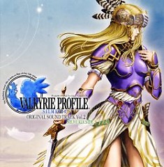 Valkyrie Profile 2 -Silmeria- Original Soundtrack Vol.2 Silmeria Side CD2 - Motoi Sakuraba