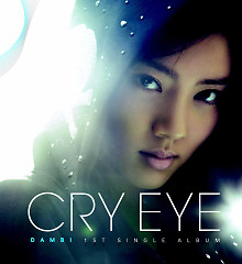 Cry Eye - Son Dam Bi