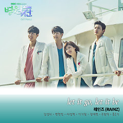 Hospital Ship OST Part.1 - Rainz