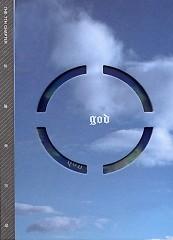 Into the Sky - G.O.D