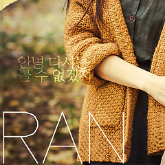 Good Bye (Single) - Ran
