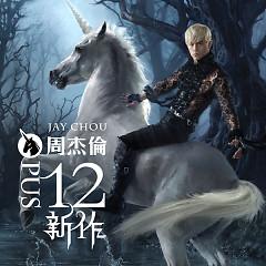 Album 十二新作 / Opus 12 - Châu Kiệt Luân
